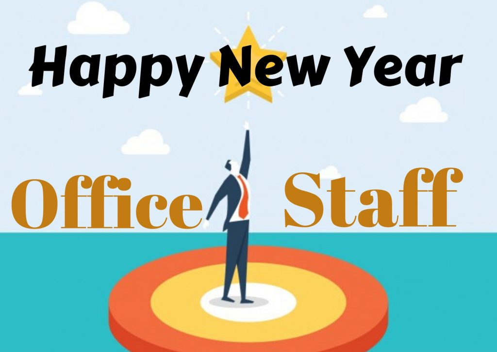 Happy New Year 2021 Wishes For Office Staff