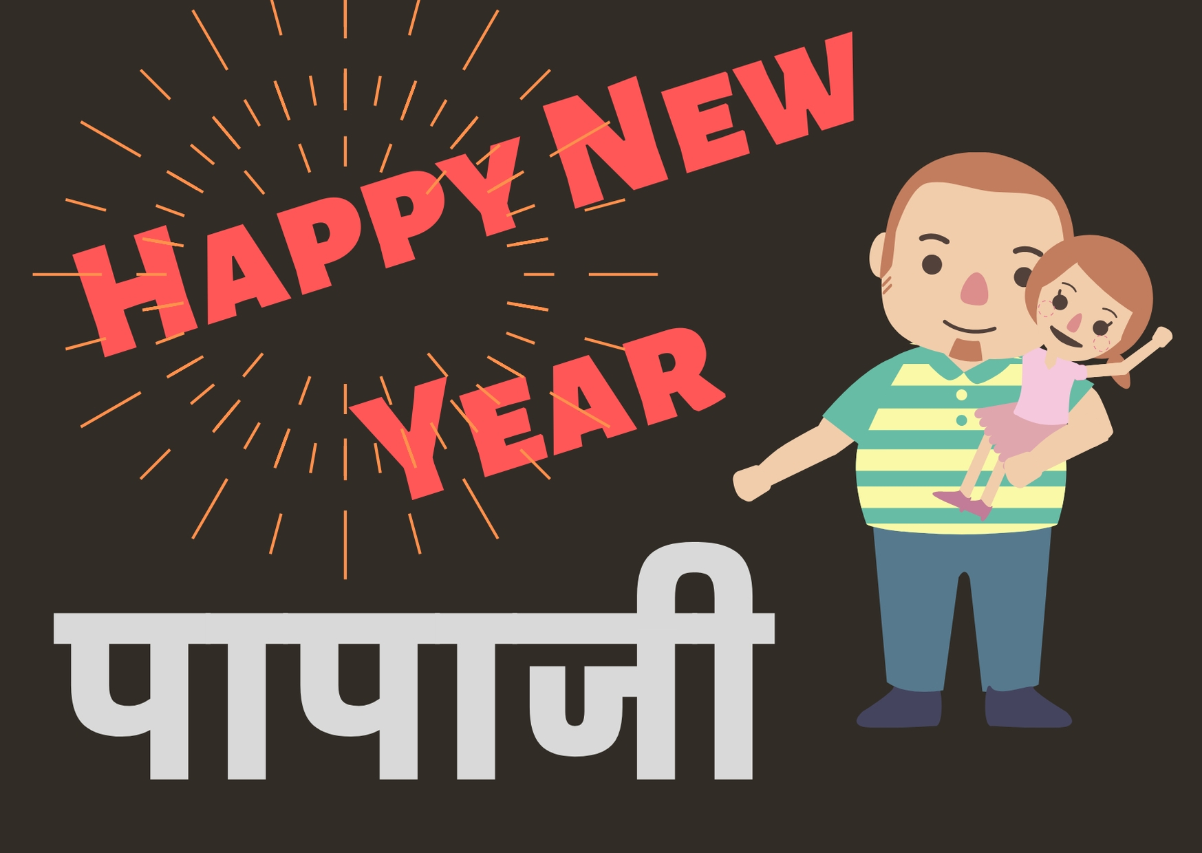 Happy New Year 2021 wishes for Father